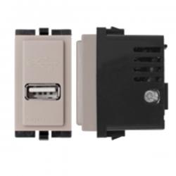 SINTH.S17 CARGADOR USB BE.174702